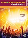 Top-Requested Classic Rock Sheet Music, Dan Coates, 0739098438