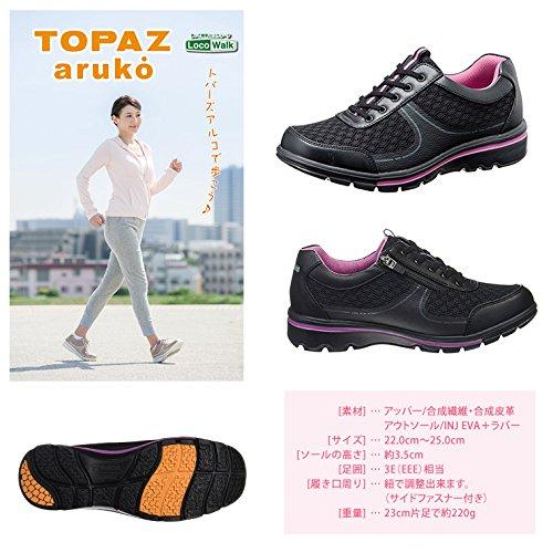 (トパーズアルコ) TOPAZ aruko 軽量 ウォーキングシューズ レディース 3e 幅広 防滑 歩きやすい サイドファスナー
