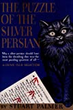 The Puzzle of the Silver Persian (Hildegarde Withers Mysteries)
