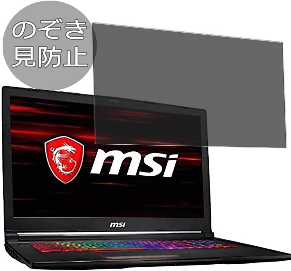 "Synvy Privacy Screen Protector Film for MSI GE73-8RF-001JP 2018 17.3"" Anti Spy Protective Protectors [Not Tempered Glass]"