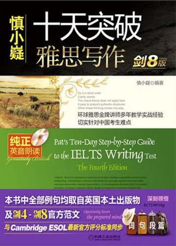 10 Days to conquer IELTS writing - 4th edition - standard British English record CD (Chinese Edition)