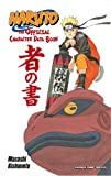 Naruto, Masashi Kishimoto, 1421541254