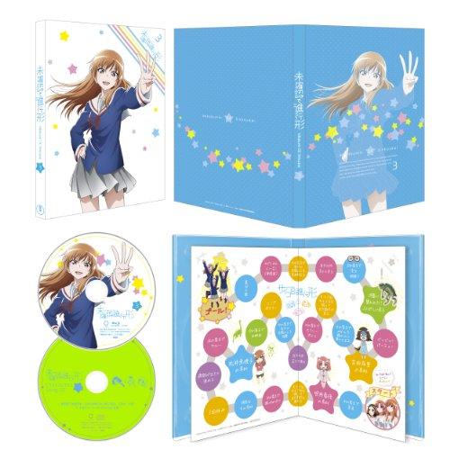Mikakunin De Shinkoukei - Vol.3 [Japan LTD DVD] TDV-24179D