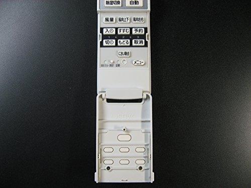 パナソニック エアコンリモコン A75C4273