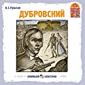 Dubrovsky [Russian Edition] Audiobook by Alexander Pushkin Narrated by Alexander Ponomarev