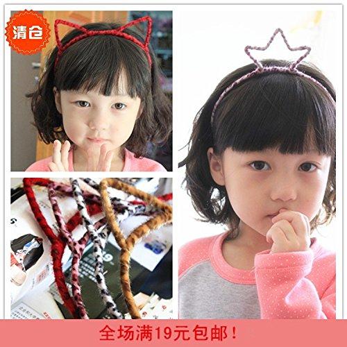Generic 19 children hair jewelry crown tiara princess headbands leopard cat ears headband holiday (Leopard Tiara)