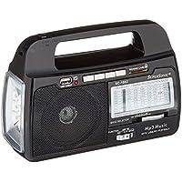 Supersonic SC1082 Portable Radio