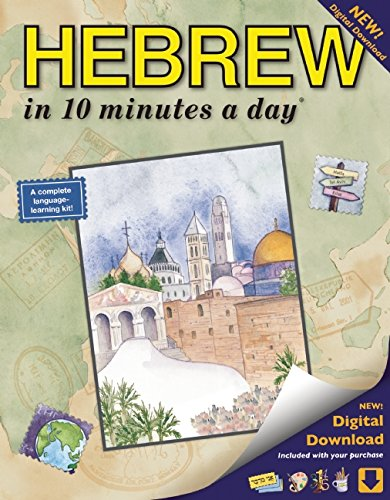 HEBREW in 10 minutes a day: Language course for beginning and advanced study.  Includes Workbook, Flash Cards, Sticky Labels, Menu Guide, Software, ... Grammar.  Bilingual Books, Inc. (Publisher) by Bilingual Books Inc