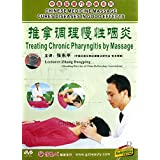 Chinese Medicine Massage Cures Diseases in Good Effects: Treating Chronic Pharyngitis By Massage by Zhang Dongping DVD