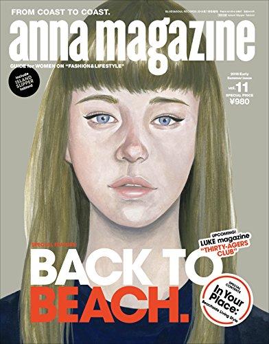 anna magazine 2018年Vol.11 大きい表紙画像