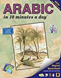 ARABIC in 10 minutes a day: Language course for beginning and advanced study.  Includes Workbook, Flash Cards, Sticky Labels, Menu Guide, Software, ... Grammar.  Bilingual Books, Inc. (Publisher)