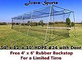 Batting Cage Net & Frame 10' H x 12' W x 50' L #24 42ply Netting w/ Door Baseball