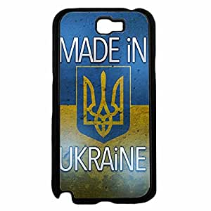 Made in Ukraine Plastic Phone Case Back Cover Samsung Galaxy Note II 2 N7100
