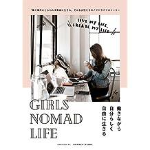 GIRLS NOMAD LIFE: hatarakubasyonitorawarezujiyuuniikiru (Japanese Edition)
