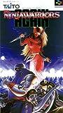 The Ninja Warriors Again Nintendo Super Famicom