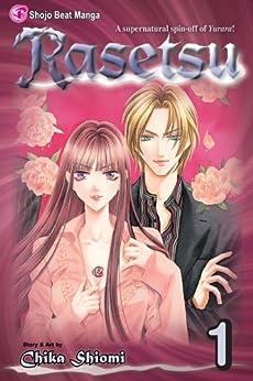Rasetsu, Vol. 1 by [Shiomi, Chika]