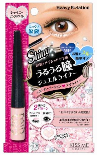 Kiss Me Heavy Rotation Shiny Jewel Eyeliner, 03 Shiny Pink White
