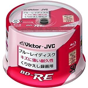 ビクター 映像用ブルーレイディスク くり返し録画用 25GB 2倍速 50枚 BV-E130AM50