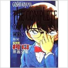 Detective Conan Character Visual Book Japanese Artbook Art Japan JP US Seller