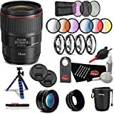 Canon EF 35mm f/1.4L II USM Lens Professional Kit International Model