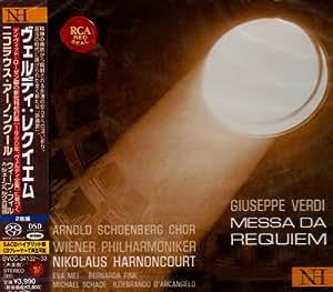 Verdi:Requiem [Sacd Hybrid]