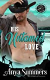 His Untamed Love (Cuffs and Spurs) (Volume 4)