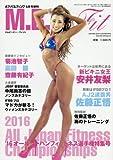 M.B.B.Fit 2017年 05 月号 [雑誌]: ボディビルディング 増刊