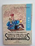 Sixteen Strategies of Zhuge Liang, Wang Xuanming, 9813029722