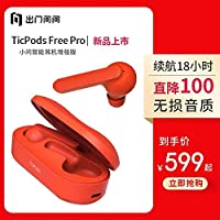 Ask go Wireless Bluetooth Headset TicPods Free Pro Running Mini Invisible Touch binaural Call Apple Millet Huawei Bass Boys and Girls Sports Running Fitness General