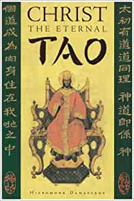 Amazon christ the eternal tao 9781887904230 hieromonk amazon christ the eternal tao 9781887904230 hieromonk damascene lou shibai you shan tang books fandeluxe Choice Image