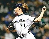 Autographed Josh Hader 8x10 Milwaukee Brewers Photo