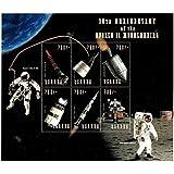 Apollo 11 Moon Landing - 30th Anniversary - Sheet of 9 Collectors Stamps - Uganda