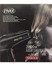 ماكس مجفف الشعر 3000 واط 9933