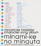 Minami-Ke - Anime (Minami-Ke Tadaima) Character Songalbum (2CDS) [Japan LTD CD]