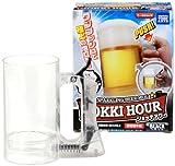 Warwickshire Beer Foam Maker (Black)