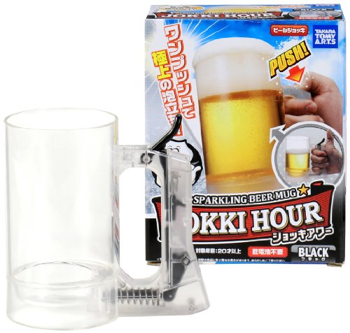 Warwickshire Beer Foam Maker (Black)