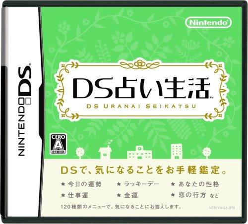 DS占い生活の商品画像