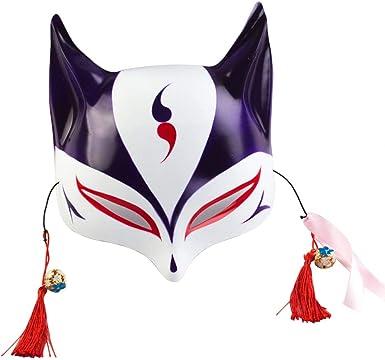 keland Máscara de zorro adulto máscara facial niño japonés kabuki ...