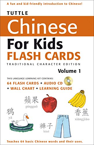Tuttle Chinese for Kids Flash Cards Kit Vol 1 Traditional Ed: Traditional Characters [Includes 64 Flash Cards, Audio CD, Wall Chart & Learning Guide] (Tuttle Flash Cards) by Tuttle Publishing