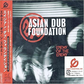 the foundation enemy dub of asian Enemy