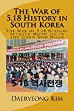 The War of 5.18 History in South Korea: The War of 5.18 History between Moon Jae-in and Chun Doo Whan (Korean Edition)