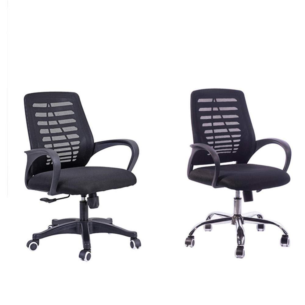 JIEER-C Ergonomisk justerbar skrivbordsstol nätstol, dator kontorsstol, vridbar tyg nätstol med bekväm ländrygg stöd-stålfötter Steel Feet