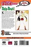 Skip Beat!, Vol. 3