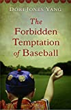 img - for The Forbidden Temptation of Baseball book / textbook / text book