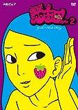Animation - Genki!! Ekoda Chan Vol.2 [Japan DVD] KIBA-1925