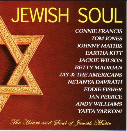 (Jewish Soul: The Heart And Soul Of Jewish Music )