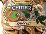 (Pack of 2) Ukrainian Sushki Kievski 500g