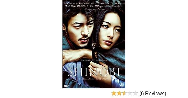 Amazon.com: Shinobi: yukie nakama, tomoka kurotani ...