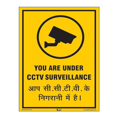 Mr. Safe - CCTV Surveillance in Operation Sign PVC Sticker A5 (5.8 inch X 8.2 inch) (B07BS5SK2X) Amazon Price History, Amazon Price Tracker