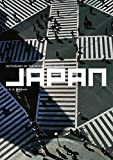img - for Dictionary of the Modern Politics of Japan (Routledge in Asia S) book / textbook / text book